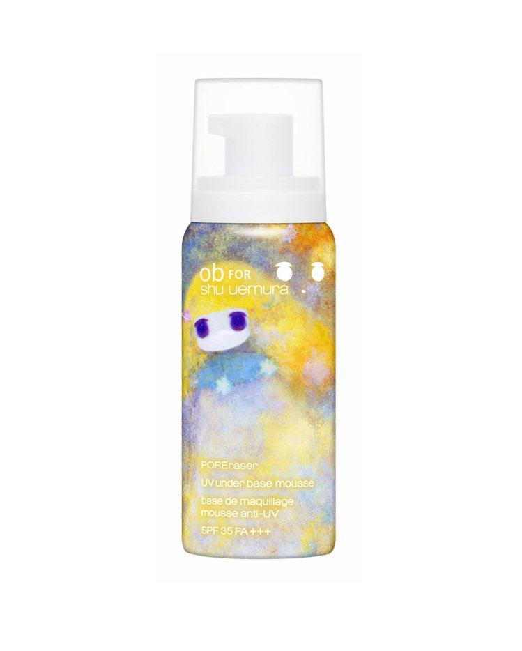 夢遊綺境UV泡沫隔離霜毛孔緊緻配方膚色50g/1.400元。圖/植村秀提供