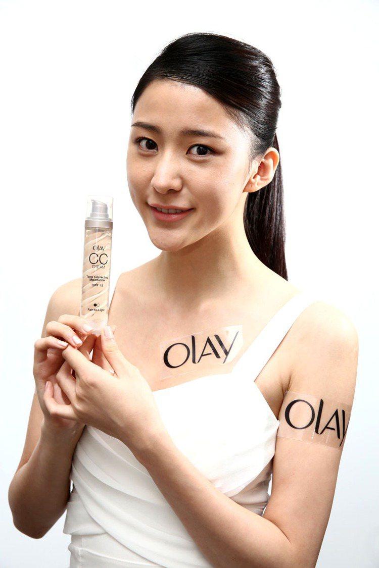 高保養、低粉感的底妝品,打造女神級CC光。圖/OLAY提供