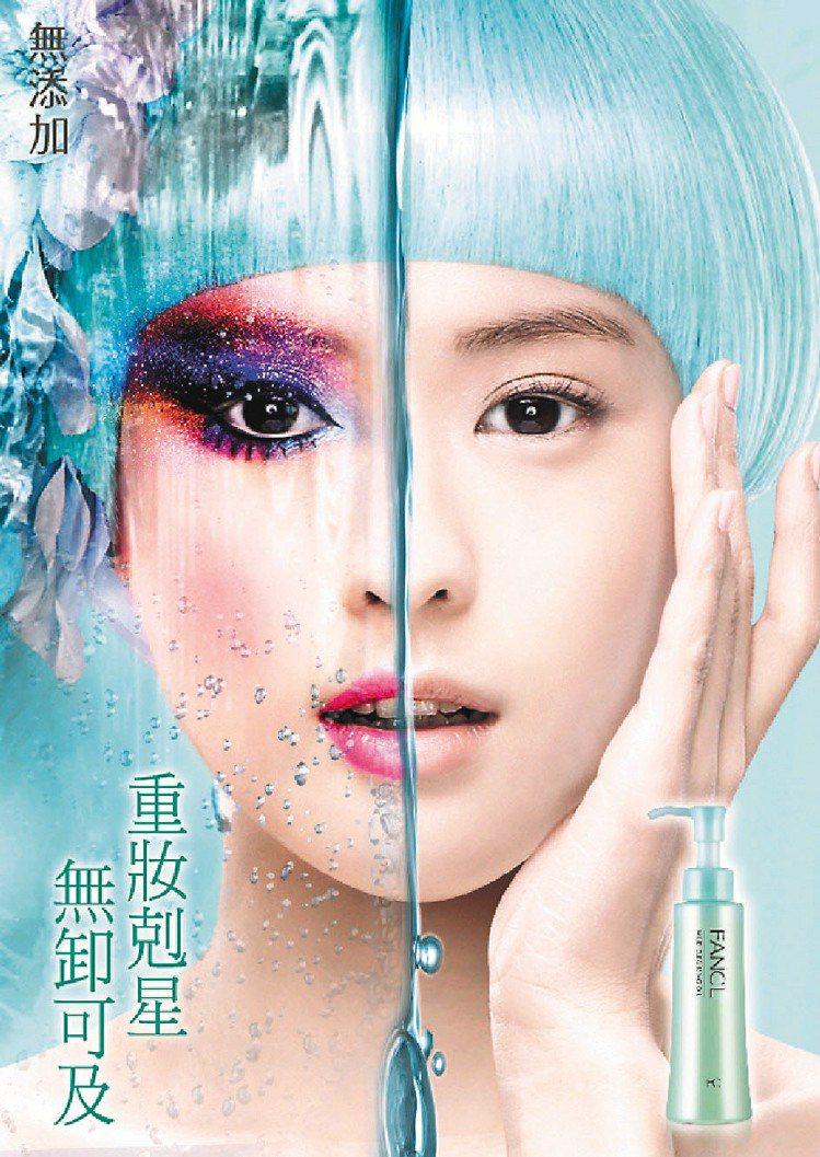 FANCL明年三月因經營權轉移可能暫時結束營業,明星產品淨化卸妝油12月19日將...