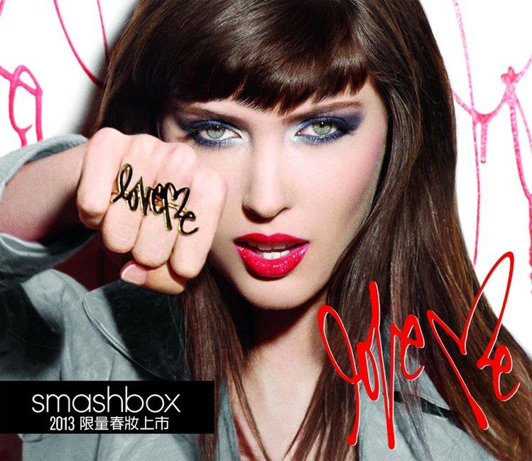 源自好萊塢的專業彩妝smashbox年底結束營業。圖/smashbox提供