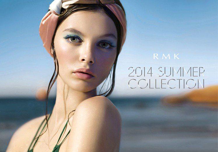 RMK夏彩充滿陽光、沙灘與碧海藍天的度假風情。圖/RMK提供