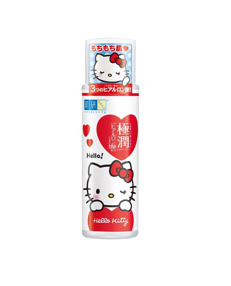 「肌研極潤保濕化粧水Hello Kitty限定版」1月起於全省屈臣氏、康是美、寶...
