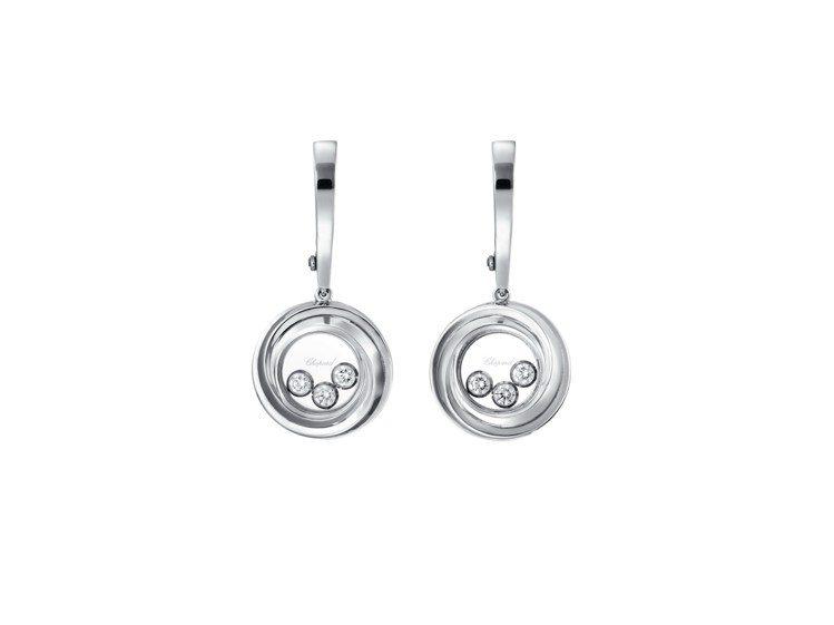 Happy Emotions系列18K白金耳環,左右各有3顆滑動鑽石。圖/迪生提...