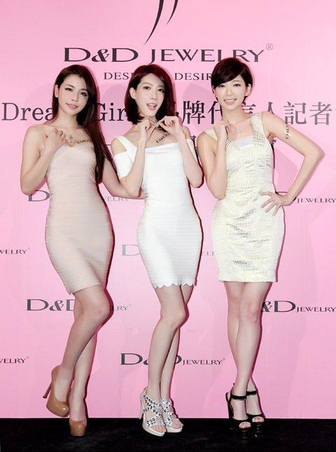Dream Girls是D&D JEWELRY 2013年度代言人。圖/...