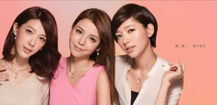D&D JEWELRY 2013 台灣品牌代言人 Dream Girls...