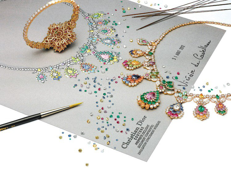 Cher Dior系列Majestueuse系列彩寶項鍊,18K黃金鑲嵌鑽石、粉...