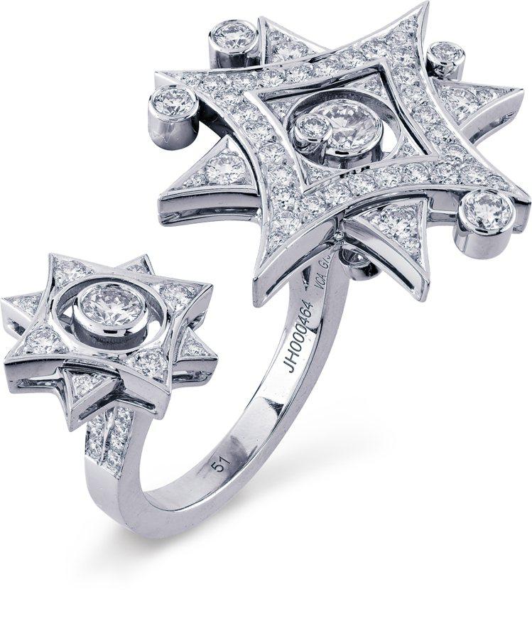 VAN CLEEF & ARPELS Tampa指間戒。圖/珠寶之星