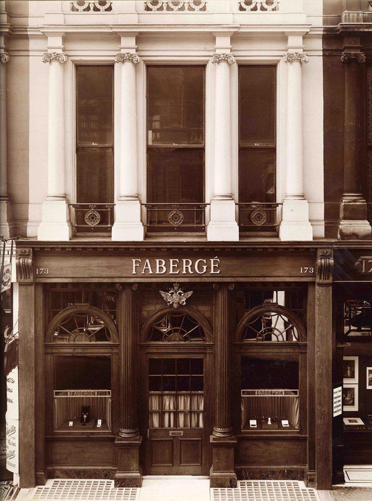 俄國皇室御用珠寶設計師Fabergé在英國龐德街的店面。百年來一直是王室與名人們...