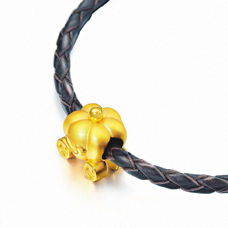 Charme黃金串飾南瓜馬車造型串飾約6,700元。圖/點睛品提供