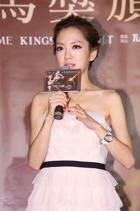 金馬獎紅毯主持人楊千霈搶先配戴伯爵珠寶、腕表。圖/Piaget提供