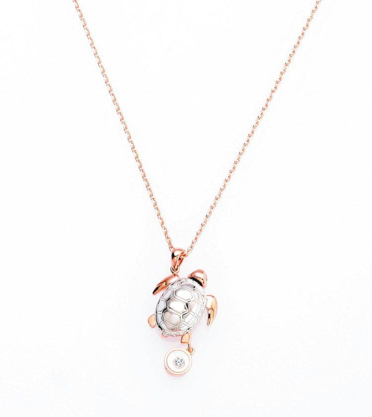 蕭邦Happy Diamonds系列「海龜」項鍊,18K玫瑰金搭配18K白金材質...