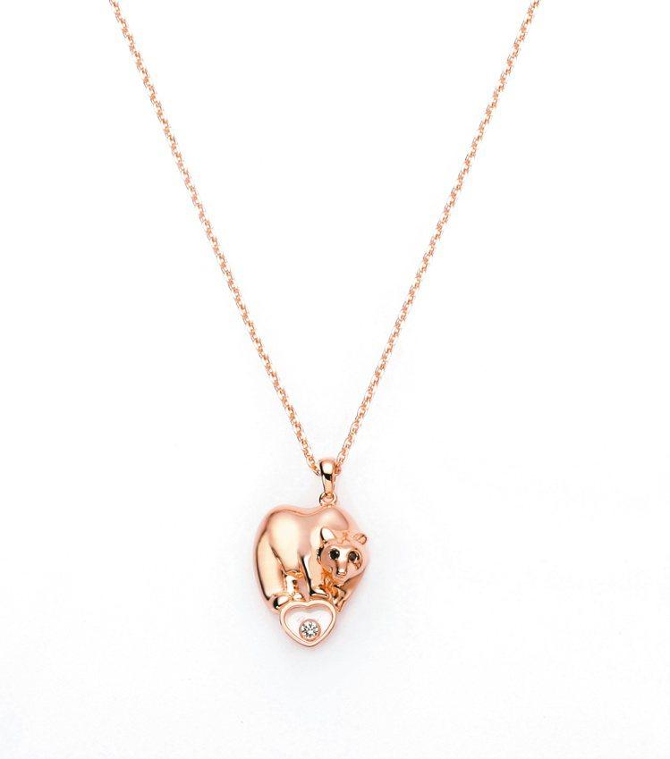 蕭邦Happy Diamonds系列「熊」項鍊,18K玫瑰金材質,雙眼鑲嵌2顆巧...