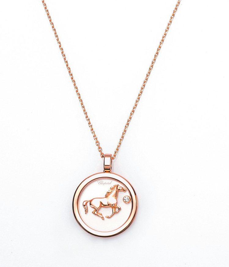 蕭邦Happy Diamonds系列「馬」項鍊,18K玫瑰金材質,眼睛鑲嵌單顆鑽...