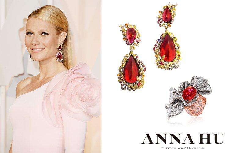 一向是 ANNA HU 粉絲的葛妮絲派特蘿則是選了品牌火鳳凰耳環,更添霸氣。圖/...