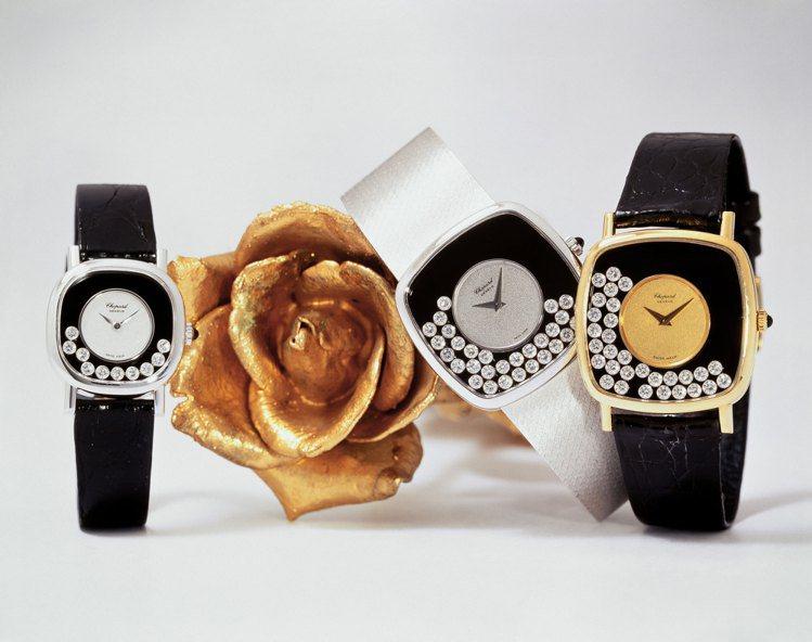 最古老的蕭邦Happy Diamonds系列腕表。圖/迪生提供