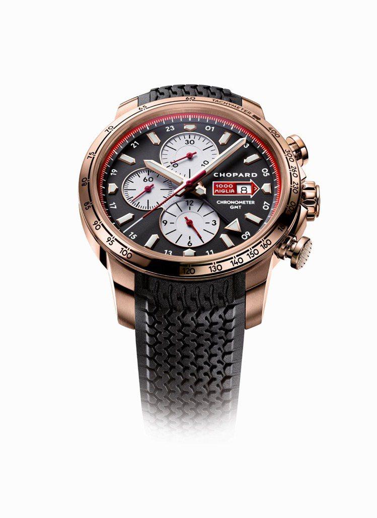 蕭邦2013 Mille Miglia計時腕表,限量250只,78萬5,000元...