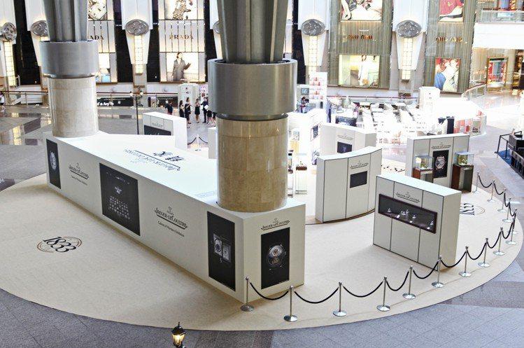 7/8-7/14,台北101購物中心四樓中庭廣場的「歲月精悴-積家180周年展」...