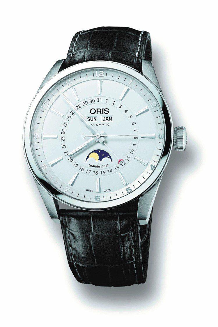 Oris Artix月相盈虧腕表。圖/Oris提供