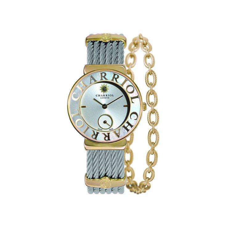 St-TropezTM Sun腕錶 NT$68,300。圖/夏利豪提供