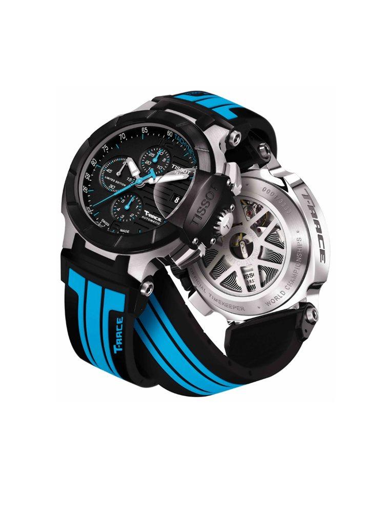 T-Race MotoGPTM 2013限量自動計時腕表,45.3mm精鋼表殼,...