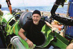 致敬大導演深海探險 勞力士推新潛水表