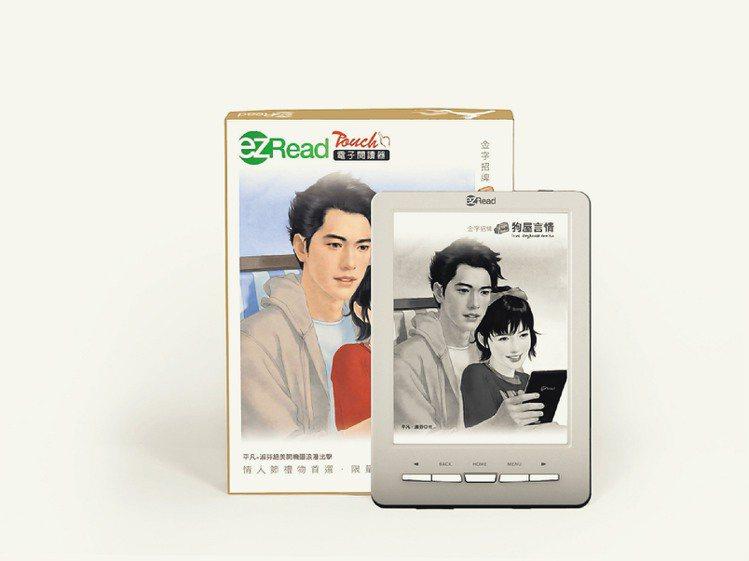 EZRead Touch典藏愛情機,內藏300本狗屋言情小說。圖/綠林資訊提供