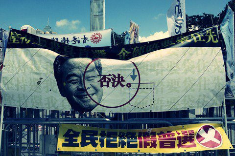 猜不透這結局——香港的政改謎局與後政改時代