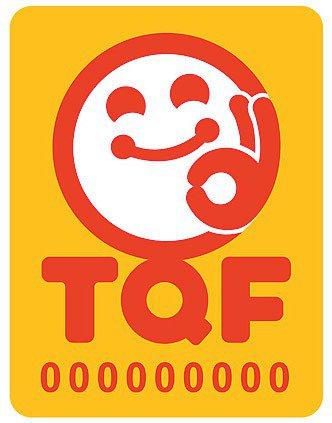 食品GMP標章因食安風暴將破功,砍掉重鍊後升級為食品TQF登場,最快八月會有第一...