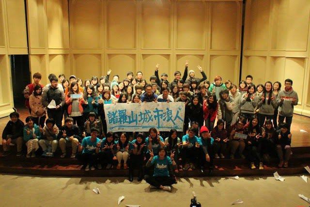 在嘉義,由嘉義大學同學籌辦的流浪挑戰賽,已經延續一年,超過兩百位同學參與,共同探...