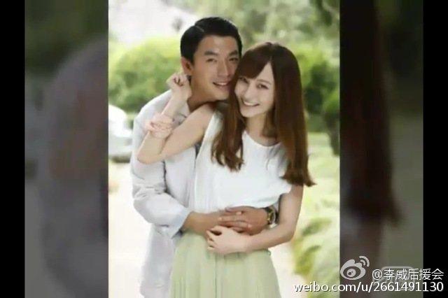 擷自李威后援会微博(圖為兩人合作「從愛情到幸福」劇照)