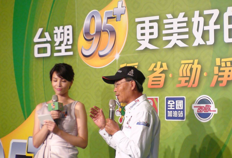 陳和皇表示,今年6月7日應台塑之邀前往ARTC車輛研究測試中心進行實車油耗測試,95+無鉛汽油確實表現不錯。 記者林翊民/攝影