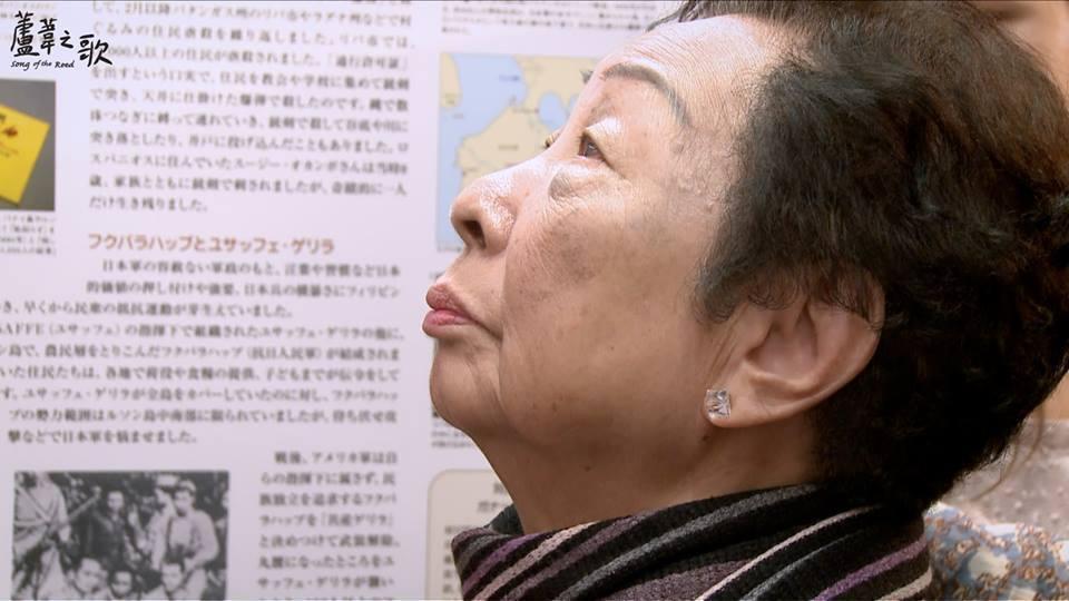 蓮花阿嬤在紀錄片中首度同意公開身份。圖擷自蘆葦之歌 慰安婦阿嬤光影紀實FB