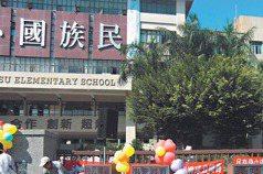 借鏡日本/社區到校園 通學步道規畫一條龍