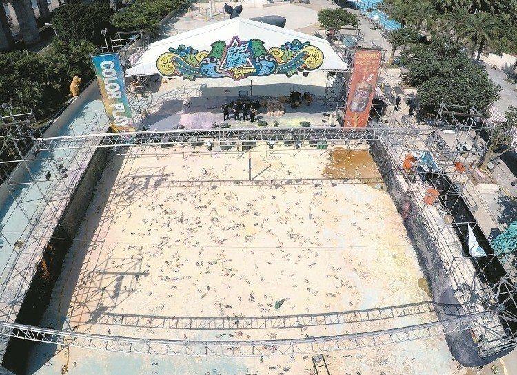 彩色派對地點辦在抽乾的泳池裡,左右兩側「池壁」與地面高度有2公尺落差。 記者余承...