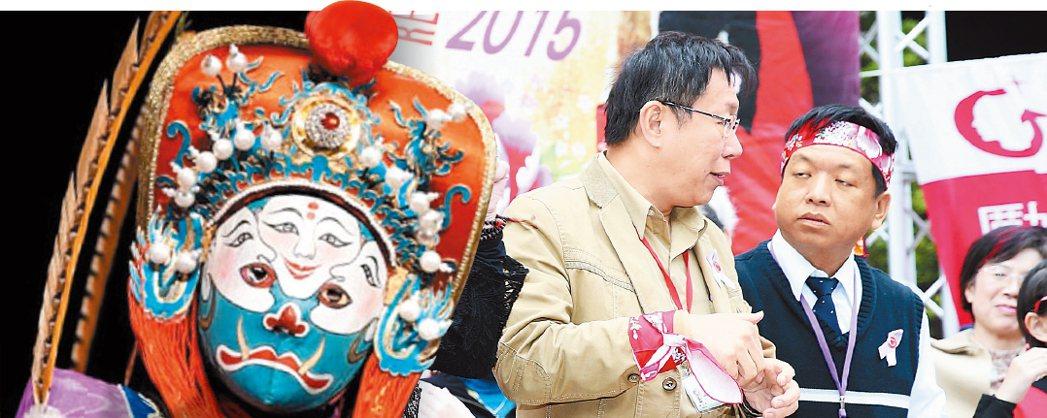 政壇不乏火爆浪子,翻臉如翻書。圖為台北市長柯文哲之前在參加活動被邀請配合跳舞時,...
