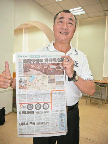 市議員莊錦田昨天看到願景在地基隆,提出的交通解方,直呼和他的想法不謀而合。 記者...