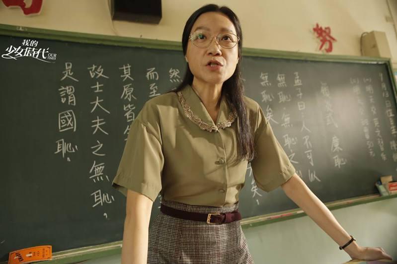 曲家瑞在【我的少女時代】演國文老師。 圖片來源/ 華聯國際 提供
