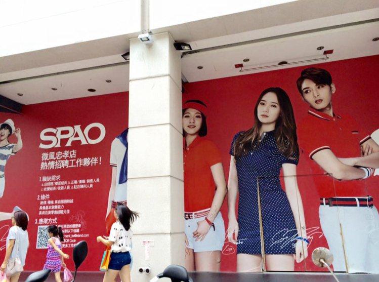 MIXXO全球代言人為少女時代子團太蒂徐,行銷費用占了成本3-5%,相較ZARA...