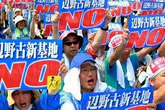 戰爭未曾終止(二):沖繩反美軍基地是全島鬥爭