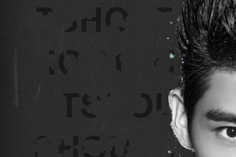 「老鷹3帥」Bii畢書盡、李玉璽及陳彥允,將在7月31日推出個人EP,各收錄個人的兩首創作,勢必形成自相殘殺局面?但唱片公司表示不怕同門鬩牆,這是顛覆華語唱片操作邏輯,同一天、同公司發行3張EP。一...