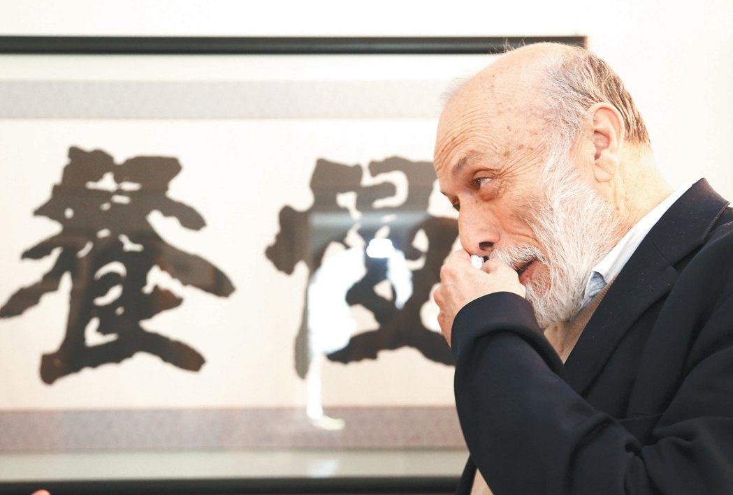 今年一月,慢食在中國成立大中華區慢食協會。慢食運動發起人卡羅‧佩屈尼說:「這個分...