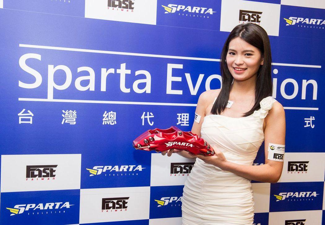 Sparta Evolution推出高性能煞車系統Triton和Saturn。 FAST TAIWAN提供