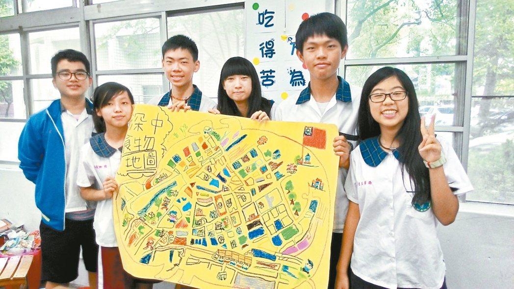 深坑國中學生尋找在地食材製成食物地圖。 圖/林妙娟提供