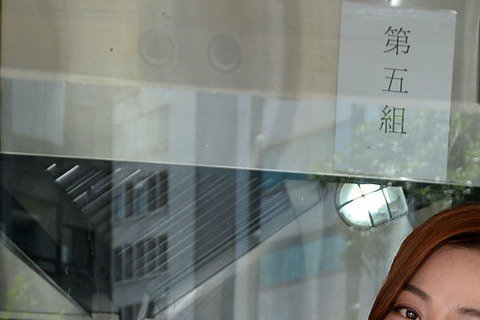 「哇!陳怡君」導演瞿友寧因為在剪接過程中,一直覺得少了點什麼,在殺青酒前提出想補拍一場戲,但因為殺青後劇組人員已解散,瞿友寧只好先詢問陳怡蓉拍攝意願,陳怡蓉說:「導演半夜一點傳訊息問我,我一口就答應...
