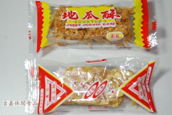 圖片來源/吉佳休閒食品