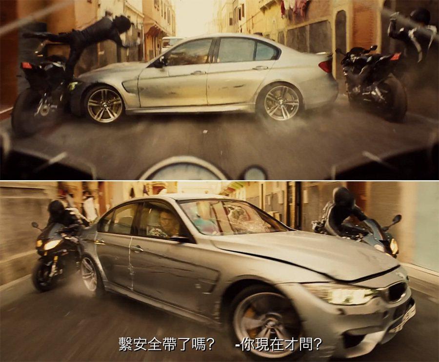 BMW M3性能轎跑車旋轉秒殺重機騎士。 摘自派拉蒙影視預告影片