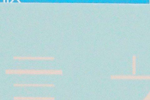 楊千霈主演舞台劇「男言之隱」,姊妹淘林依晨抽空捧場,2人交情超過10年,表演結束林依晨還到後台,像好奇寶寶問題一大串,她曾在5年前演過舞台劇「男人與女人之戰爭與和平」,多年未演,似乎也勾起舞台魂,現...