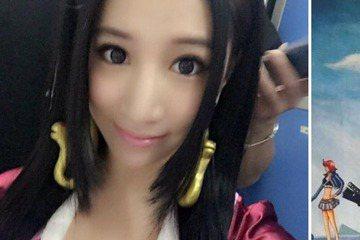 因cosplay《航海王》「蛇姬」波雅漢考克而名聲大噪的林采緹,曾一度發福,被人虧說像蟒蛇,不過她最近慢慢回歸「蛇姬」本色,昨日她在臉書PO出參加「香港3D奇幻世界海賊王3D展」的全身照及近身照,讓...
