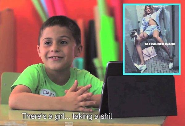 「有個女孩...她正在大便。」一名男孩看到Alexander Wang 廣告中的...