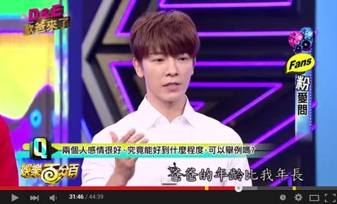 「D&E」是由Super Junior團員東海、銀赫,所組成的子團體,於六月初來台開唱,並接受《娛樂百分百》專訪,但日前節目播出後,卻因主持人威廉詢問東海已逝父親的問題,引發觀眾批評「沒做功...